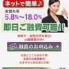ユーアンドエーは東京都港区赤坂2-10-9の闇金です。
