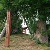 田舎館村の歴史と史跡をご紹介!🌾