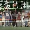 【動画】「妄想代理人」(TVアニメ全13話)大人鑑賞しました。(オススメ度★★★★★)