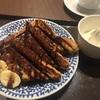 #259 サンマルクカフェ カフェラテ、できたてフレンチトースト チョコバナナ