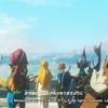 ゼルダ無双厄災の黙示録【厄災封印戦】-エンディングへ