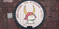 滋賀県彦根市のマンホール