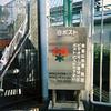 阪急伊丹線稲野駅の白ポスト