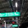 新松戸駅にて