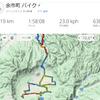 バイク45㎞、ラン10km