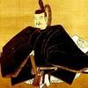 5分でわかる日本三大悪人の一人、平将門 ~首飛武士~