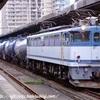 8179レ 京葉貨物(EF65-2076) ☁️