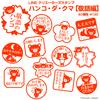 ハンコ風LINEスタンプ第3弾「ハンコ・ダ・クマ【敬語編】」をリリースしました