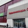 街中のディスカウントセンター орджоникидзе 11
