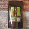 【ギャバロン茶】「葉桐ギャバ茶」購入&実飲レビュー!清涼感のある味わいに気分がすっきりした!