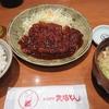 名古屋飯:矢場とん