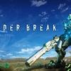PS4「BORDER BREAK(ボーダーブレイク)」が本日より配信開始