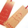 真岡市観光協会様より 木製しおり & クリア4連しおりを制作させていただきました ノベルティ