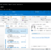 Outlook 2016での通信経路