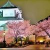インスタ映え 絶景スポット 金沢~福井12選を写真つきで紹介。
