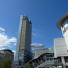 2019年(平成31年)高松市の確定申告会場はサンポート高松シンボルタワー!公共交通機関・駐車場の情報まとめ