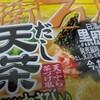 日清の黒歴史をスーパーで見つけました!食べてみると思ったより美味しかったです。
