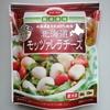 北海道モッツァレラチーズ・ひとくちチェリータイプ