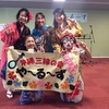 2月24日  グランドメゾン東戸塚自治会イベントで演奏しました