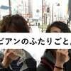 本日渋谷区の夜はアツイ!