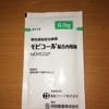 モビコール®配合内用剤の味情報
