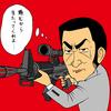 ラジオ投稿似顔絵イラスト|夕刊ラジオ/エフエム岩手 2021.5.13