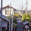 【彦根の城下町暮らしをご紹介!】移住を検討されている方の市内案内してきました