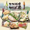 【オススメ5店】長浜市・彦根市(滋賀)にある和食が人気のお店