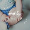 【イライラ対策】2歳児がごはんを食べない!イライラを乗り越える3つの方法。