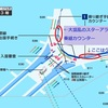 大混乱の乗継カウンター 北京首都国際空港