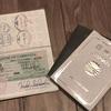 入出国審査が顔認証で衝撃だった!今にパスポートはアプリになるんだろうか。