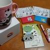 上野動物園パンダ・シャンシャングッズ特集決め手はピンク!ほんとの大きさパンダの仔ぬいぐるみ売切必須!お土産はどれにする?