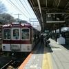 近鉄電車をのりついで名古屋から柏原(かしわら)まで - 2019年3月18日
