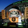 祝!プロ野球開幕【東京ドーム】ジャイアンツ開幕祭と夕夜景