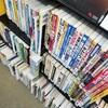 幸町市立図書館