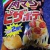 直球・カルビーポテトチップス[ピザポテト]/肉マシ