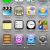 iPhone4 をwifiルーター化
