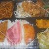 [21/07/30]「琉花」の「小松菜焼きのりの豚肉巻き照り焼き(日替わり弁当)」 400円 #LocalGuides