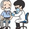 ワクチン接種について