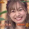 踊る!さんま御殿!! 2020年11月17日放送 雑感 名古屋では名古屋美人どころかブスが日本一多い街って呼ばれてるよね。ほらオアシズ筆頭にSKE48の須田亜香里とかw