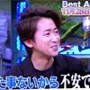 「Best Artist 2017」告知