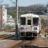 明知鉄道①
