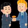 株式投資は有利なのに日本ではゼロサムゲームと思われていた3つの理由。