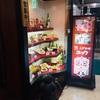 北海道料理 ユック:大崎