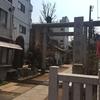 【6億当てるぞ!】都内屈指の金運パワースポット!皆中稲荷神社