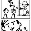 【4コマ漫画】甘い汁 #40