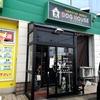 【富山】「スパイスカレー」DOG HOUSE