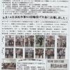 シニアクラブ(135) 7月定例会・夏の健康教室と熱中症予防対処法