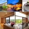 東北地方のおすすめ露天風呂付き客室の温泉宿を教えて!