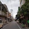 沖縄出張<7> 11/8(金) ファミリーマート